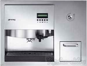 Автоматическая кофе-машина SCM1-1