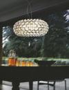 Caboche - подвесная лампа.
