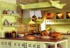 Кухня «Вилладжо»