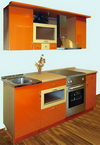 Кухня «Северянка 35»