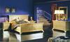 Спальня «Armonia»