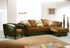 Мягкая мебель «Бали»