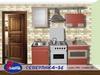 Кухня «Северянка 36»