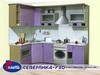 Кухня «Северянка У-30»